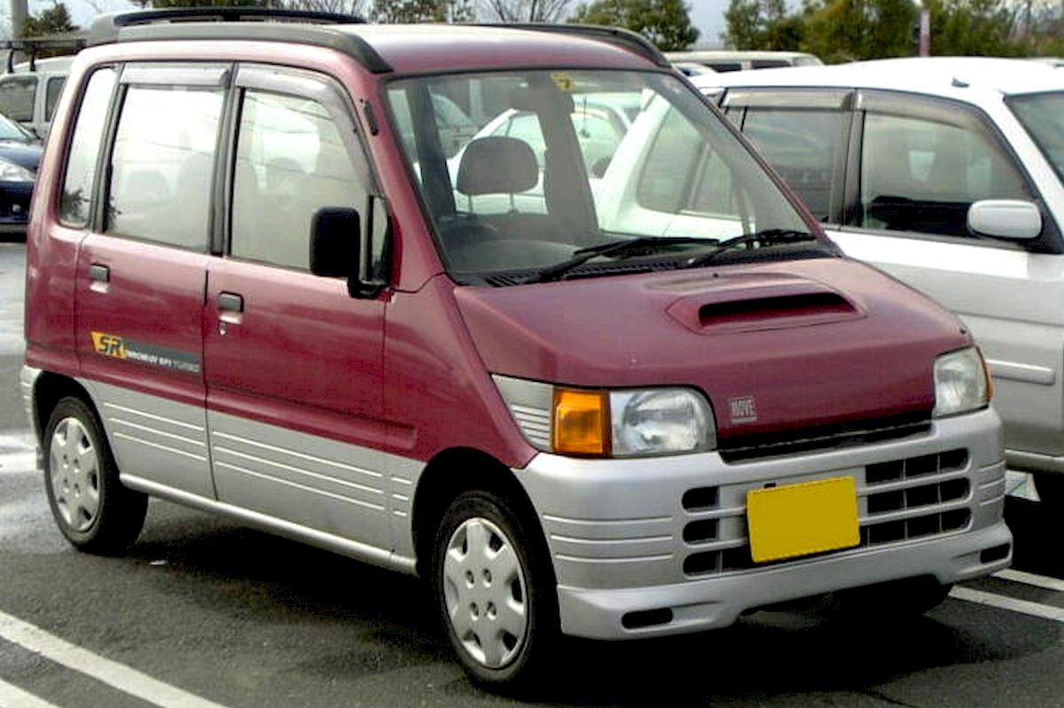 Image of DAIHATSU MOVE