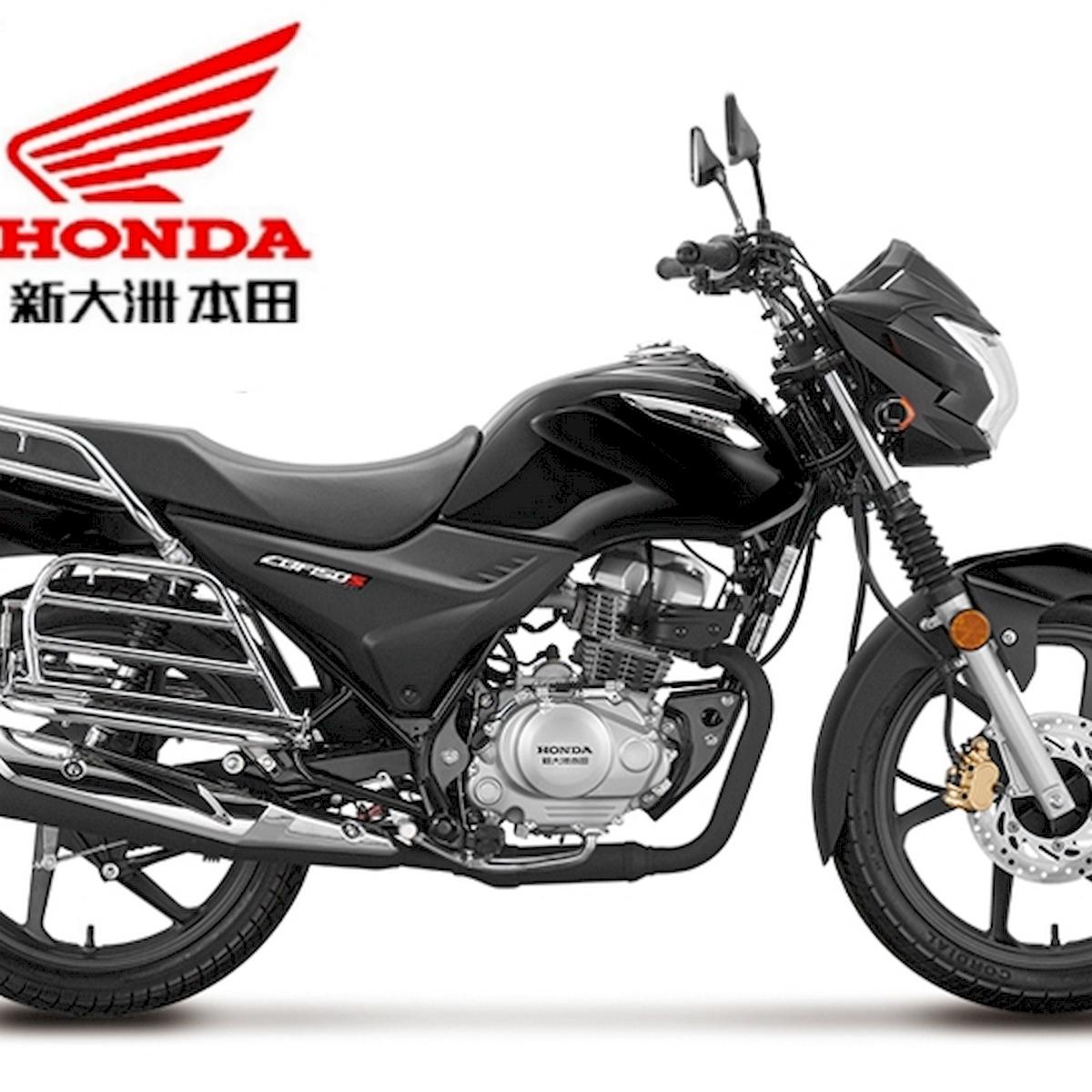 Image of HONDA CBF 150