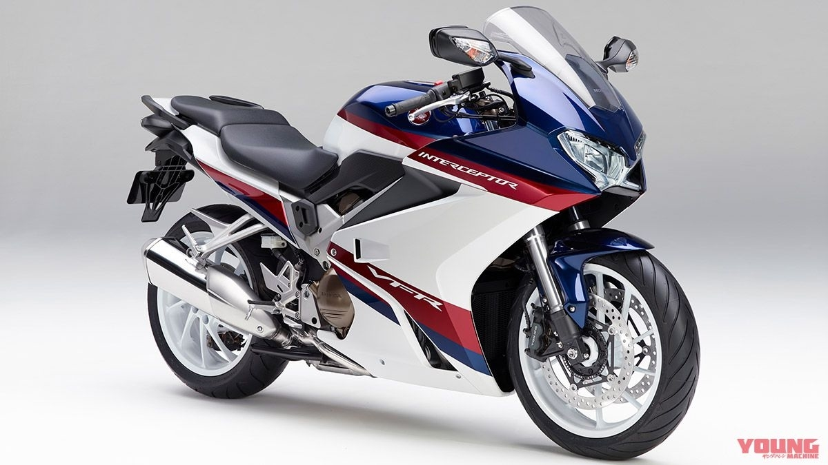 Image of HONDA INTERCEPTOR