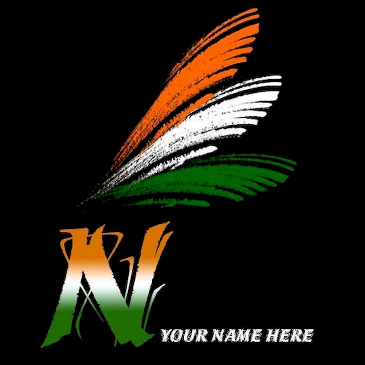 Image of INDIAN N