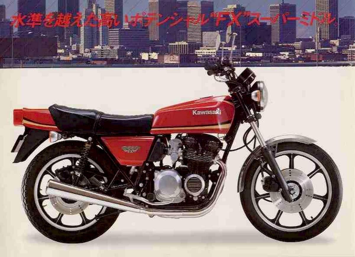 Image of KAWASAKI Z 550