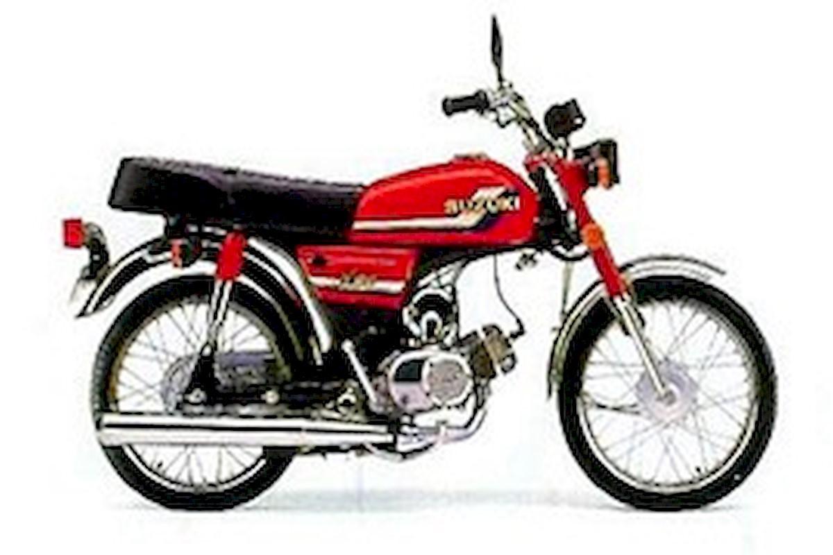 Image of SUZUKI A 80